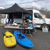 We are here, we are waiting for you! . On est là, on vous attend, Festival Vagues-en-ville 2019! . . Waka Kayaks en démo, stickers à volonté, à tantôt! . . #kayakdetail #festivalvaguesenville
